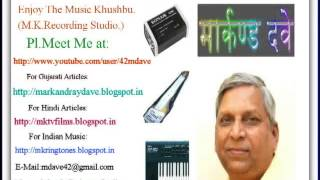 AANDHALI MA NO KAGAL INSTRUMENTAL