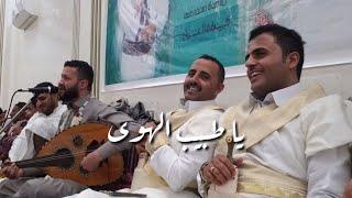 يا طبيب الهوى الفنان حمود السمه 2020 أفراح آل الربيدي