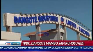 Kiwanda cha DANGOTE kuanza kutumia gesi katika uzalishaji wa saruji