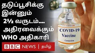Exclusive: Chennai-க்கு Warning – WHO Special Envoy பிபிசிக்கு அளித்த நேர்காணலில் என்ன சொல்கிறார்?