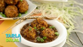 Vegetable Manchurian by Tarla Dalal