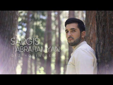 Sargis Abrahamyan - Qez horinel em (2019)