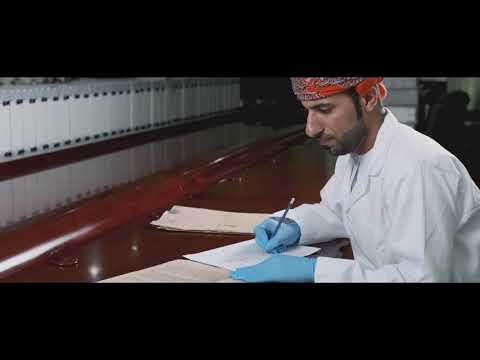 National Records & Archives Authority - Sultanate of Oman