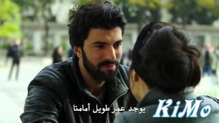 راغب علامة - بوعدك  (Rageb Alama - Baw3edak (Omer & Elif