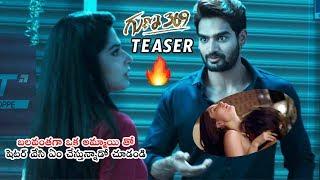 Guna 369 Movie Official Teaser | Kartikeya | 2019 Latest Telugu Movies | Telugu Varthalu