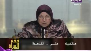 بالفيديو.. حكم إخراج الصدقة من مال الزوج دون علمه
