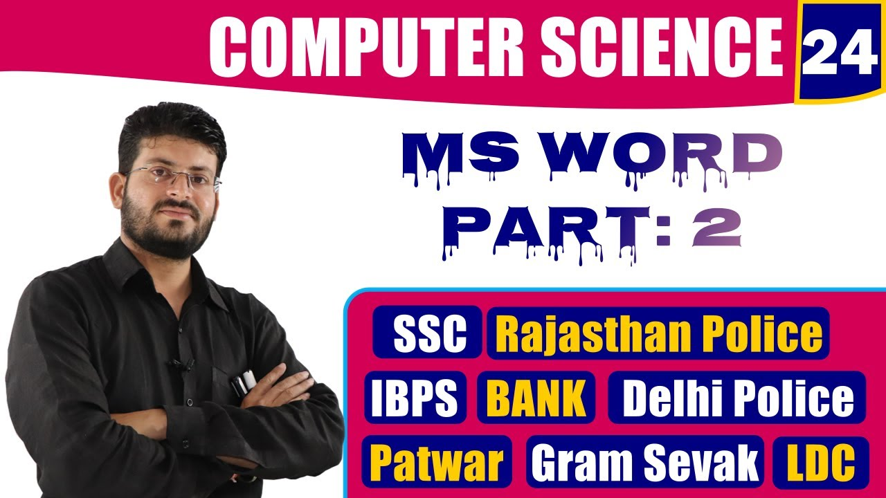 MS Word (Microsoft Office) Part:2 - Computer Fundamentals for Rajasthan Police, Patwar, SSC, IBPS
