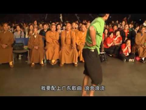 观世音菩萨心灵法门 卢台长看图騰精彩短片-灵性附身要2500张小房子