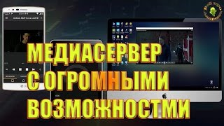 Трансляция видео, музыки по WiFi на телевизор, планшет, смартфон,TV Box...(ГРУППА https://vk.com/l_like_gearbest Скачать https://play.google.com/store/apps/details? id=com.bubblesoft.android.bubbleupnp&hl=ru Сервер для ПК ..., 2016-10-29T08:42:19.000Z)