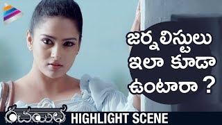 Himaja Interviews Vidya Sagar Raju | Rachayitha Telugu Movie | Sanchita Padukone | Telugu FilmNagar