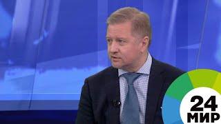 Политолог Лепехин: Токаев – надежный управленец старой школы - МИР 24