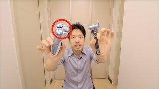 전기 면도기 vs 칼날 면도기 비교 사용기
