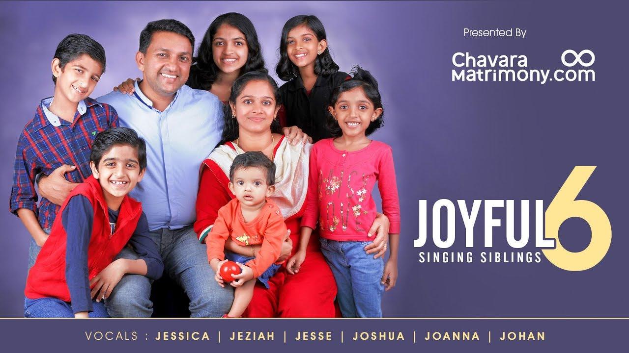 Nanniyode Njan Sthuthi Padidum | Joyful 6 (Singing Siblings) | Presented By  ChavaraMatrimony com