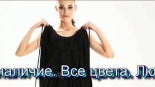 Платье-трансформеры Infinity Dress