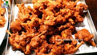 Chicken Fry | Fried Chicken | STREET FOOD RECIPES | Refreshing Food