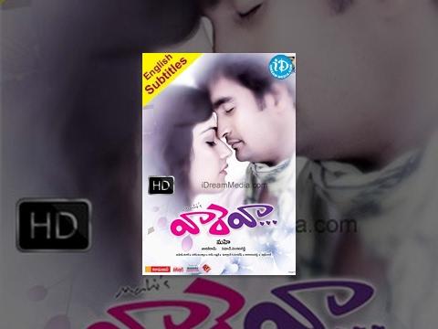 Vaareva Telugu Full Movie || Goutham, Shambhavi || Kalyan Mantena || Mahesh Shankar