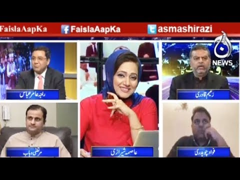 Faisla Apka - 1 March 2018 - Aaj News