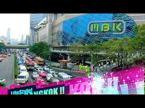 Bangkok MBK Center お土産探しにおすすめ Feb, 2016