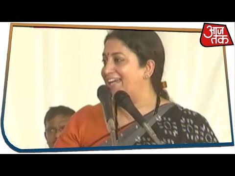 Rahul Gandhi could not even do what Smriti did, Amethi would build house