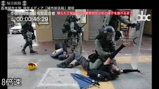 香港デモ 銃撃の瞬間とらえた学生メディア(城市放送局提供)