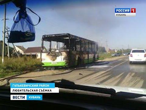 В Гулькевичах горел автобус