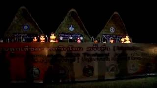 Video เทวนคร + One Night Only by Assumption Suksa School C1 @ ICCS Jamboree download MP3, 3GP, MP4, WEBM, AVI, FLV Oktober 2018