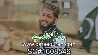 "Video (SC#1608546) New Tarana ""Pyara Pakistan Hai"" - Hafiz Amaanullah Qazi download MP3, 3GP, MP4, WEBM, AVI, FLV Februari 2018"