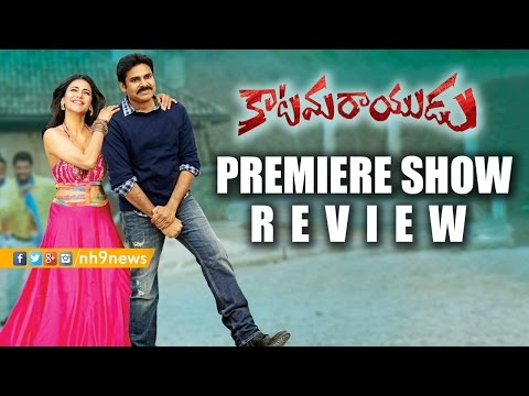 Pawan Kalyan's Katamarayudu Premiere show Review | Katamarayudu Review | NH9 News