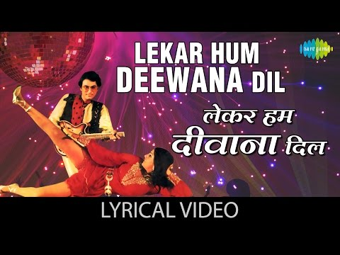 Lekar Hum Deewana Dil with lyrics | लेकर हम दीवाना दिल गाने के बोल | Yaadon ki Baraat