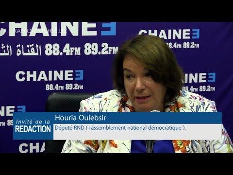 Houria Oulebsir Député RND (rassemblement national démocratique)