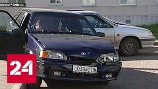 Смотреть видео В Набережных Челнах пьяный лихач спровоцировал массовое ДТП - Россия 24 онлайн
