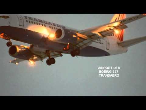 Airport Ufa 2013