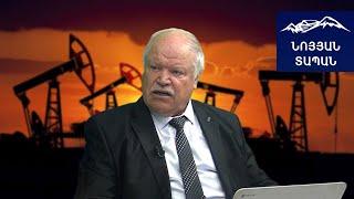 ՀՀ-ում նավթ եւ գազ կա. դա պնդում են նաեւ գիտականները