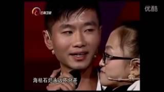 帅小伙娶了一个只能抱在怀里的妻子