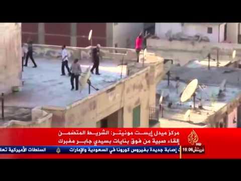 فبركة شريط القاء الصبية بمصر
