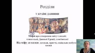 В.О.Науменко. Особливості роботи за навчальним комплектом