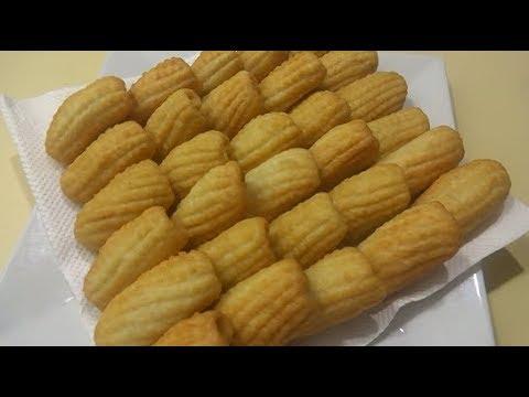 Afghani Khajoor Recipe Easy Without Yeast For Eid طرز تهیه خجور افغانی بدون خمیر مایه برای عید