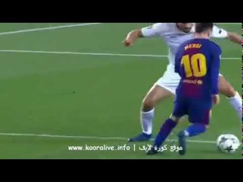 Bein Sport HD 2 arabia live streaming بي ان سبورت عربية HD2