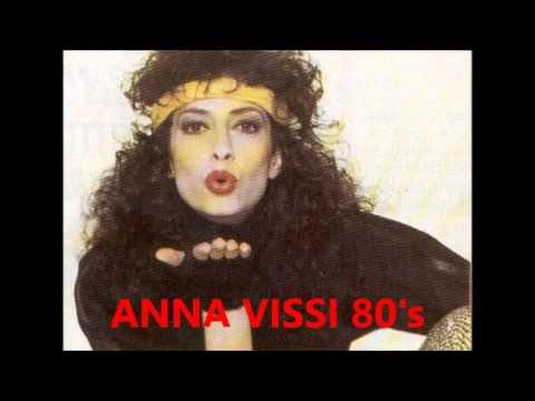 ΑΝΝΑ ΒΙΣΣΗ - ΟΙ ΜΕΓΑΛΥΤΕΡΕΣ ΕΠΙΤΥΧΙΕΣ 1980-1989