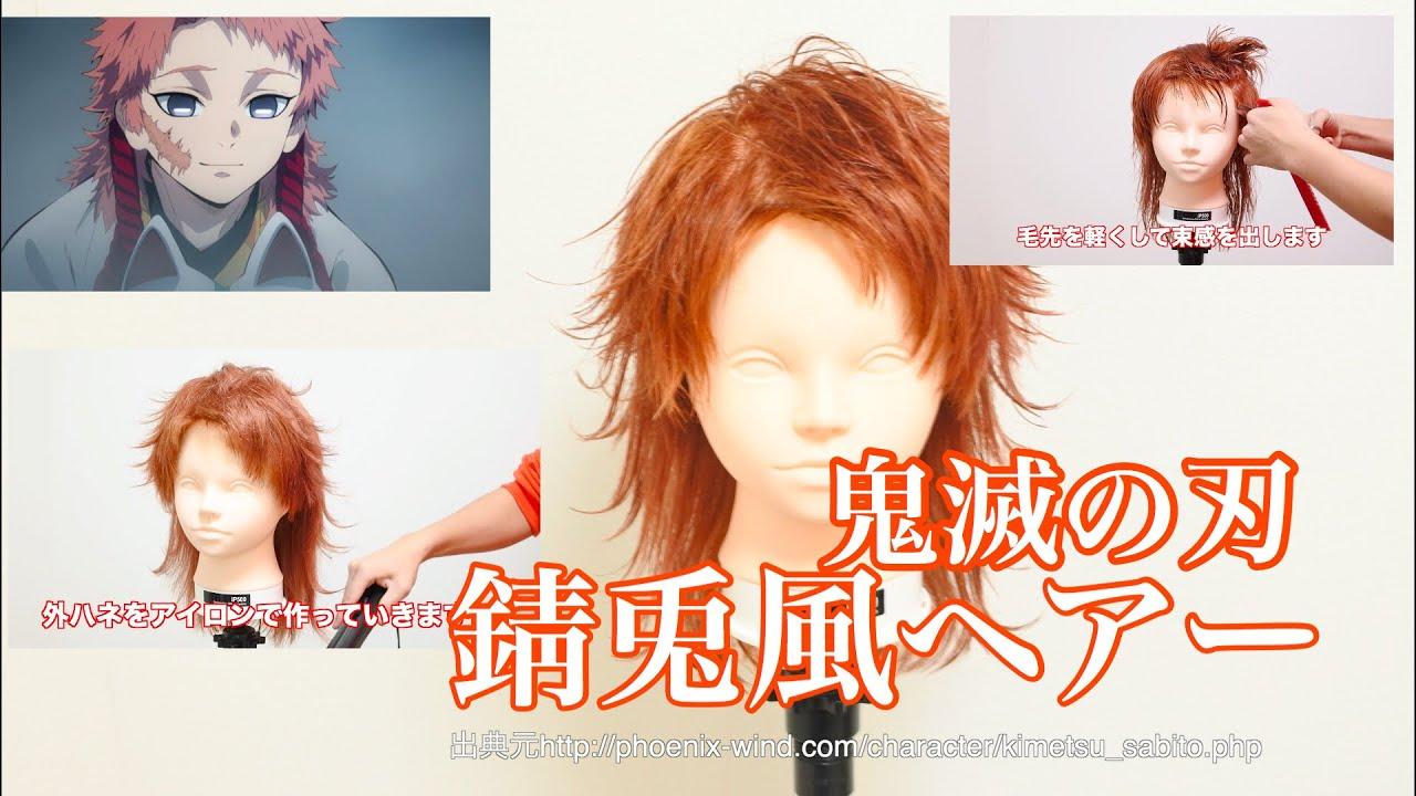 つり み 髪型 寺 甘露