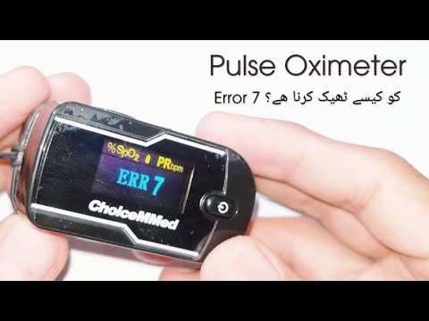 Choice MMed Pulse Oximeter Error 7 Fix