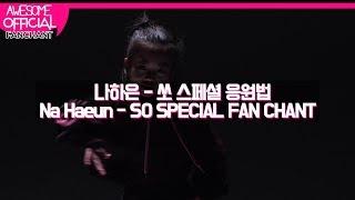 Na Haeun So Special.mp3