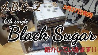 A.B.C-Z史上最強にカッコイイ曲!! 6th CDシングル ■Black Sugar■発売☆