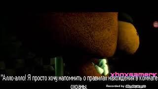 Клип 5 ночей с Фредди 3 покляс мученея