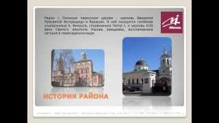 ПРОДАЖА квартиры Москва, Лялин переулок, дом 23/29С1(, 2013-05-21T20:22:25.000Z)