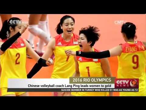 Exclusive: Lang leads China volleyball to Olympic gold