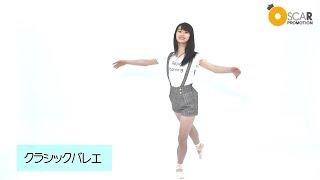 【No 4 井本彩花】マルチメディア賞VTR第二弾~第15回全日本国民的美少女コンテスト