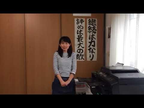 NC自動盤 スター精密製買取  神奈川県