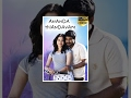 Anandha Thandavam (அனந்த தாண்டவம் ) Latest Tamil Full Movie - Baahubali Tamanna