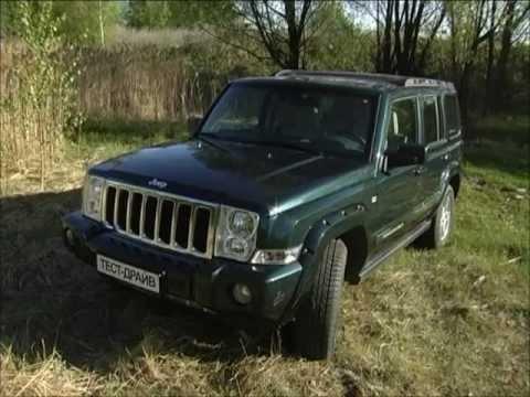 Тест-драйв Jeep Commander 2008